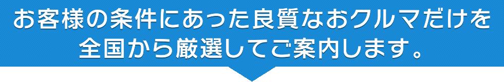 埼玉県入間のカーオークション代行サービス